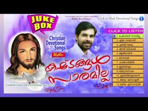 Christian Devotional Songs Malayalam | Kashttangal Saaramilla | Non Stop Christian Songs Jukebox