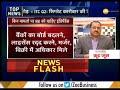RBI deputy Governor slams govt again