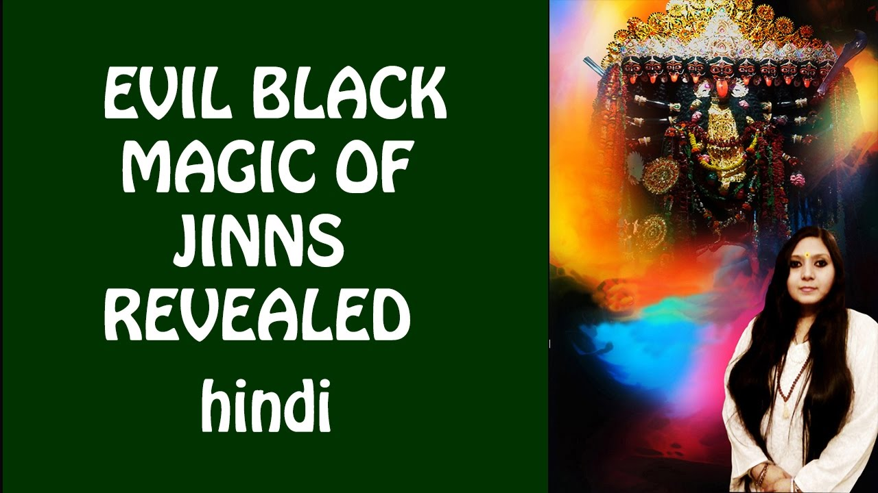 EVIL BLACK MAGIC OF JINNS REVEALED:Part 1(Hindi):usa,uk ...