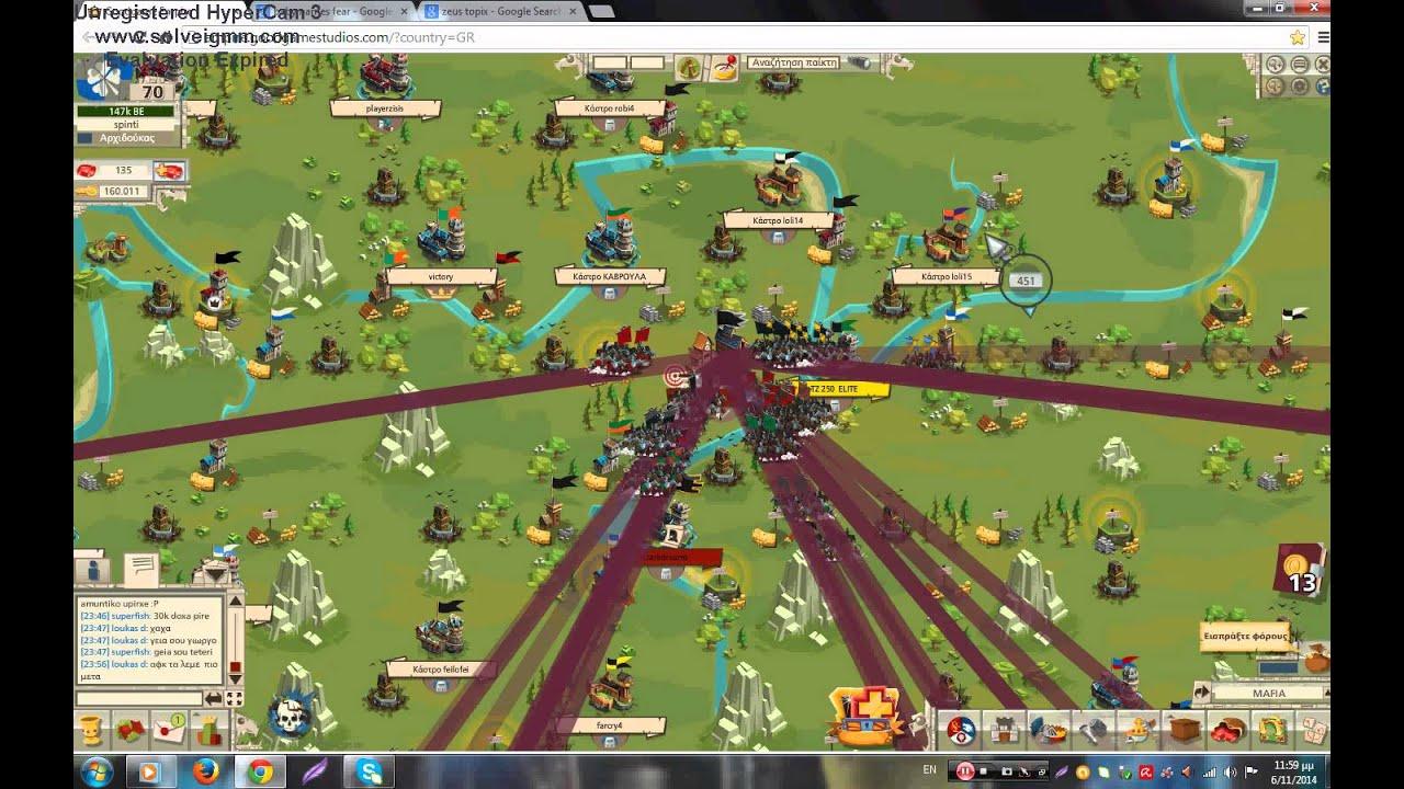 Goodgame Empire metropolis! - YouTube