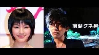 あまちゃんの能年玲奈さんが、勝地涼さん演じる前髪クネ男のモノマネを...