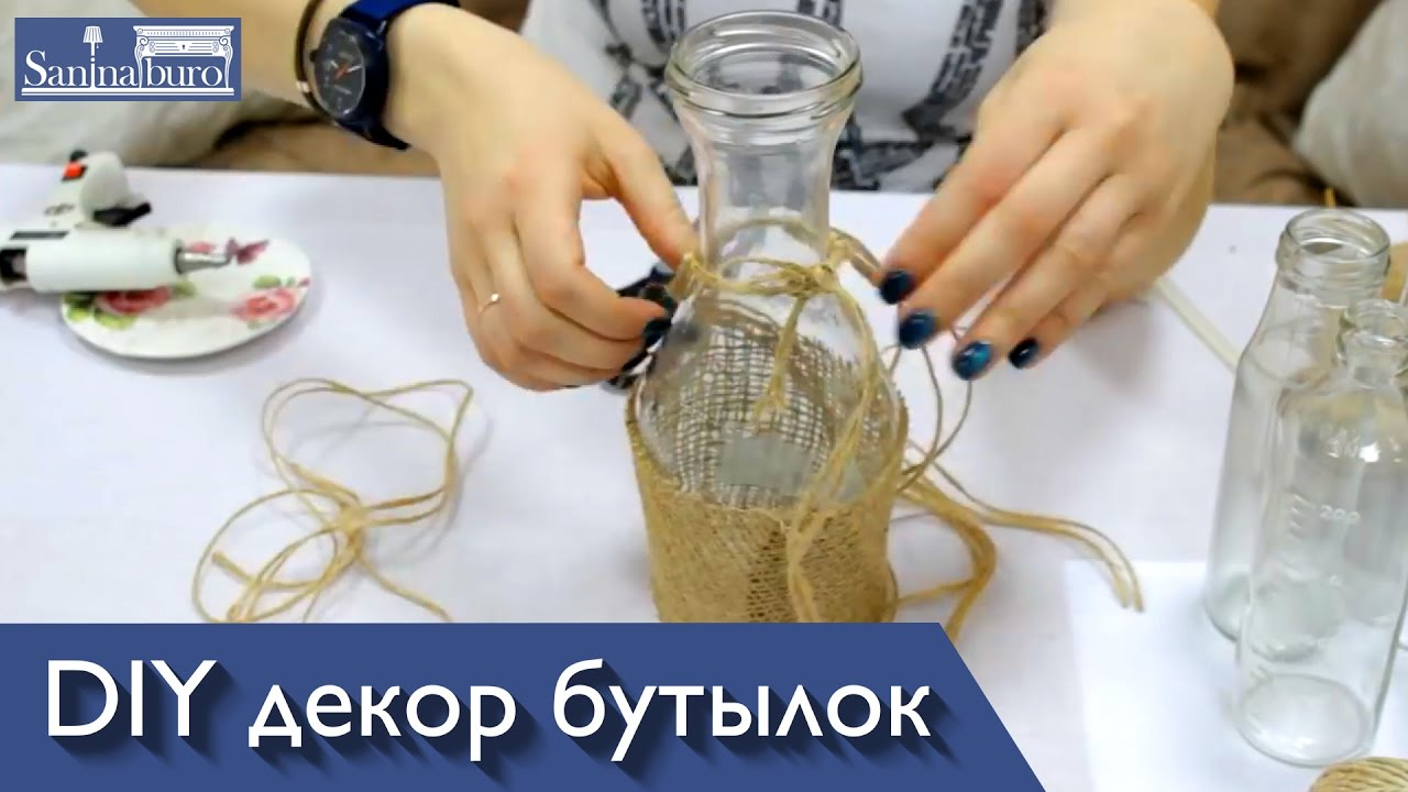 Декорирование бутылок своими руками мастер класс фото 445