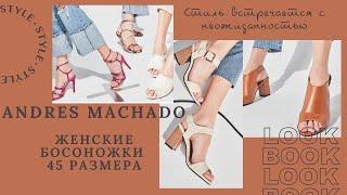 видео Обувь маленьких размеров с 32 по 35: обзор интернет-магазинов