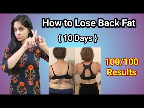 అక్కడ కొవ్వు కరిగిపోతుంది..|How to Lose Back Fat In 10 days | 3 Exercises to lose back fat in telugu