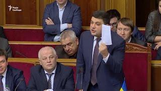 Депутати ухвалили держбюджет 2017 під ранок