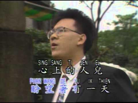 Zhuang Xue Zhong-Chang Sou Ching Ke Kei Sei Thing