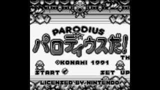GB Parodius Da! パロディウスだ!