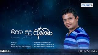 Mage Sudu Amma - Wijitha Kumara Gunathunga.mp3