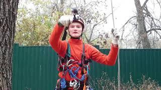 Уроки альпинизма и туризма. 2 сезон Upgrade проекта