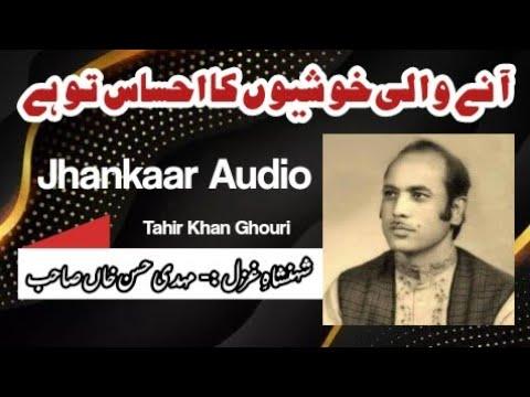 Aane wali khushiyon ka - mehdi hassan - extreme jhankar audio