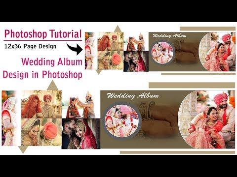 12X36 Wedding Album Design in Photoshop~~Photoshop Tutorial thumbnail