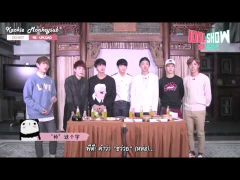 THAISUB]130903 Rookie King BTS EP 01 (1/2) | FunnyCat TV