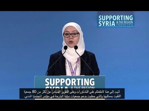 د/ ربى محيسن - مؤسسة جمعية سوا للتنمية و الإغاثة في لبنان  - 16:21-2017 / 7 / 19