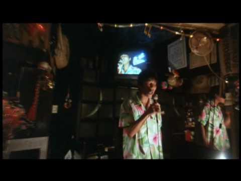 Boiling Point (Karaoke Bar Scene)