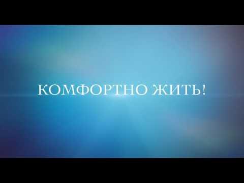 Купить квартиру в центре Новосибирска/Романова 60/ПРОДАНО