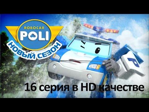 Рик и Морти (2013, сериал, 3 сезона) — КиноПоиск