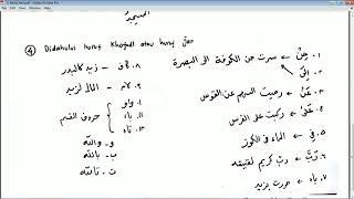 Download Video Ngaji Kitab Jurumiyah bagian 3  Tanda Isim MP3 3GP MP4