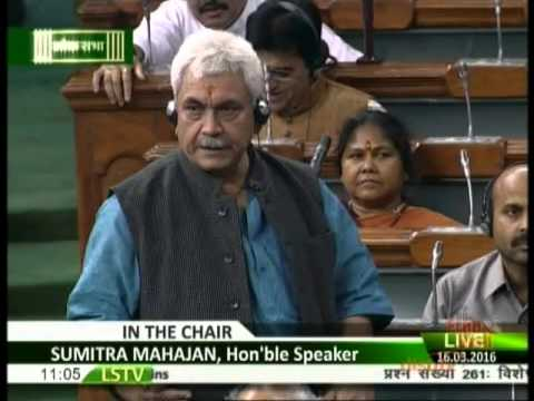 Mr   Manoj Sinha, MoS, Railway in Lok Sabha on Special Trains