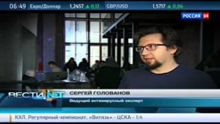 Вести.net: гонения на Pirate Bay и основные тренды киберпреступности