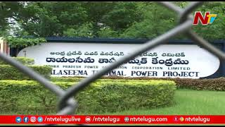 RTPP Face Problems due to Shortage of Coal and Water | Ntv