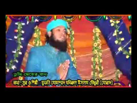 Prem Boro Modhur Dj Rb 3 Song Download