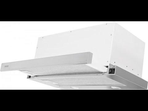 Витяжка ELEYUS Storm 1200 LED SMD 60 IS
