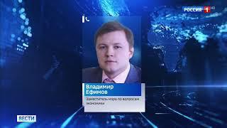 Смотреть видео Собянин объявил об изменениях в новом правительстве Москвы - Россия Сегодня онлайн