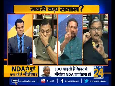 सबसे बड़ा सवाल: नायडु और Mehbooba के बाद Nitish छोड़ेंगे BJP का साथ ?
