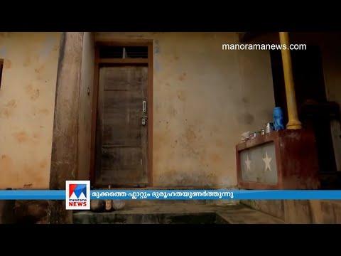 ജോളിയും സഹോദരങ്ങളും ജനിച്ചുവളര്ന്ന വീട് തേടി യാത്ര | Koodathai Murders | jolly