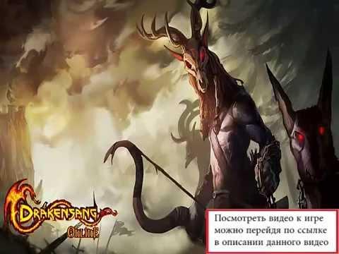 Русские бесплатные игры онлайн играть