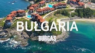 Болгария - Бургас - Сарафово Лето 2020