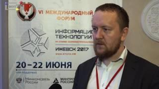 ИТОПК-2017. Владимир Денежкин. АО «РКС»: Без ИТ систем предприятие существовать не может