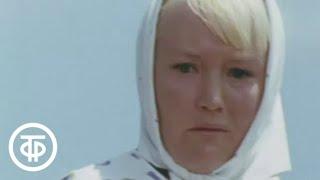 Варькина земля. Серия 3 (1969)