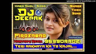 Teri Aakhaya Ka Yo Kajal Remix Song Dj Deepak 6376696511 Jhajharpur Mp3 File Neeche Description Me H