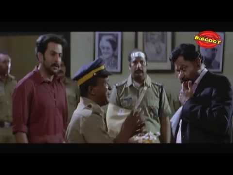 Thanthonni Malayalam Movie Scene 10 | Prithviraj Sukumaran, Sheela | Malayalam Movie Scenes 2017
