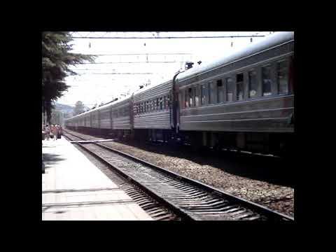 Лазаревская 2013г. Поезд Адлер -Нижний тагил