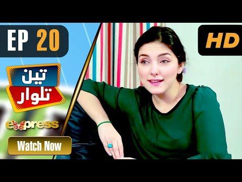 Watch Pakistani Dramas on Express TV