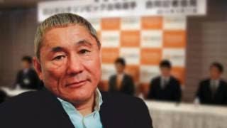 北野たけしさんが、記者に対して「北野さんの作品は暴力的な表現が多い...