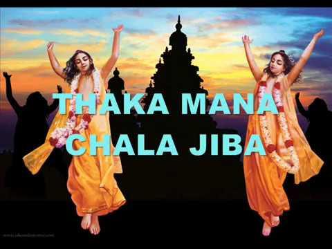 THAKAMANA CHALA JIBA BY BALAKRUSHNA DAS; EDITED BY SUJIT MADHUAL