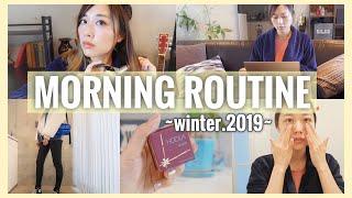 初💙冬のモーニングルーティーン❄️✨起きてから出かけるまで💄/Morning Routine ~winter.2019~/yurika