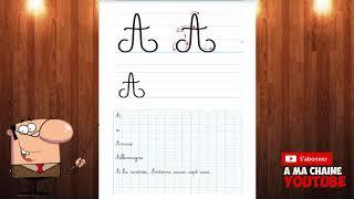 كتاب تعلم الكتابة والخط باللغة الفرنسية للاطفال مجانا