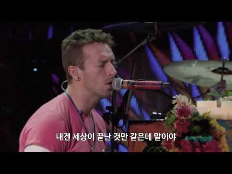 콜드플레이 (Coldplay) - Everglow (Live At Belasco Theater) 가사 번역 뮤직비디오