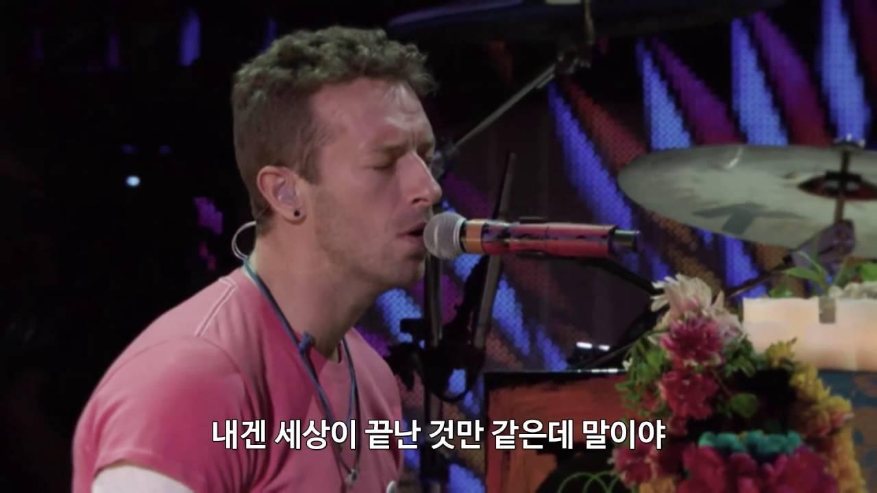 Download 콜드플레이 (Coldplay) - Everglow (Live at Belasco Theater) 가사 번역 뮤직비디오