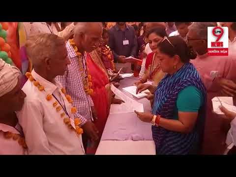 वसुंधरा राजे ने बांसवाड़ा जिले में जोगनी माता के किए दर्शन | Vasundhara Raje in Banswara