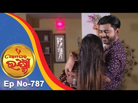 Ama Ghara Laxmi | Full Ep 787 | 13th Nov 2018 | Odia Serial – TarangTV thumbnail