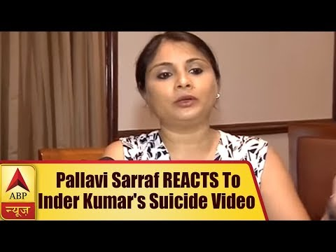 Here's How Wife Pallavi Kumar Sarraf REACTS To The Inder Kumar's Suicide Video | ABP News Mp3