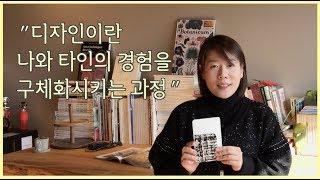 [가죽공예] 여권케이스 (Passport cover) …