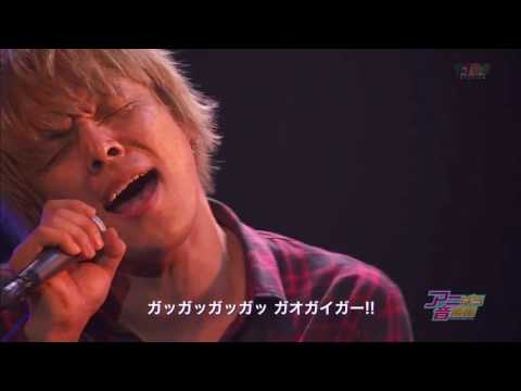 Masaaki Endoh Yuusha Ou Tanjou!(Acoustic) from YouTube · Duration:  4 minutes 17 seconds
