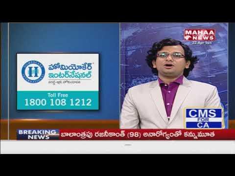 సంతానం లేనివారికి మంచి పరిష్కారం.. | Homeopathy Dr. Sudeep | Mahaa News
