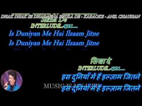 Dhak Dhak Se Dhadakna Bhula De - karaoke With Scrolling Lyrics Eng. & हिंदी